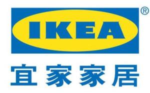 Ikea Dfi Home Furnishings Swedish Chamber Of Commerce Taipei