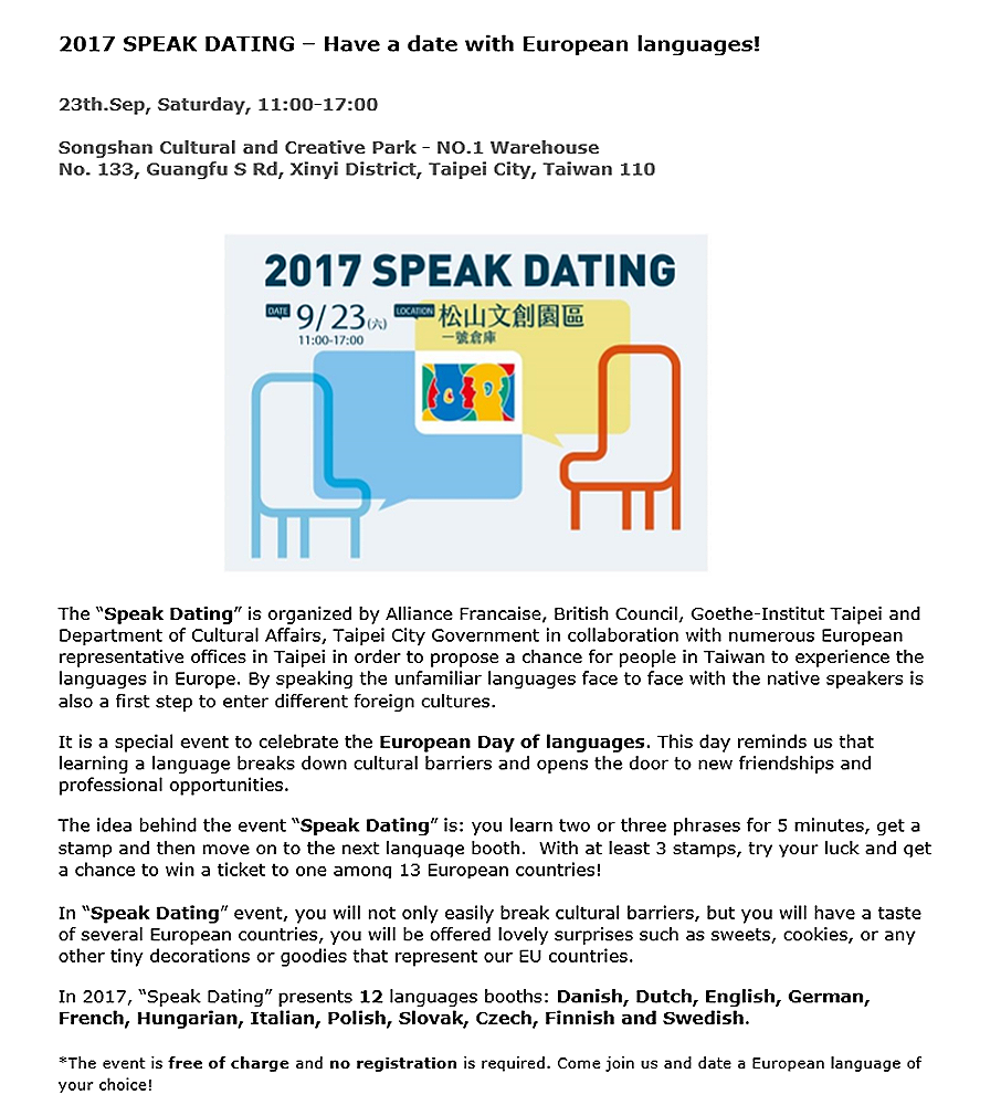 2017Speakdating