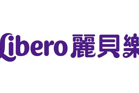 2018-libero-logo-2