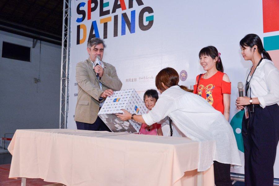 2018 Speak Dating 歐洲語言日