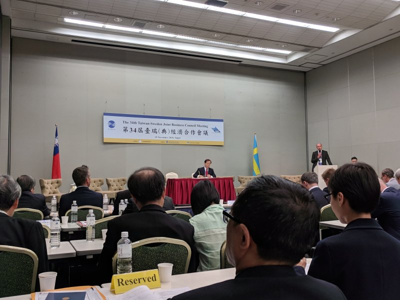 2018 Taiwan-Sweden Joint Business Council (JBC) Meeting