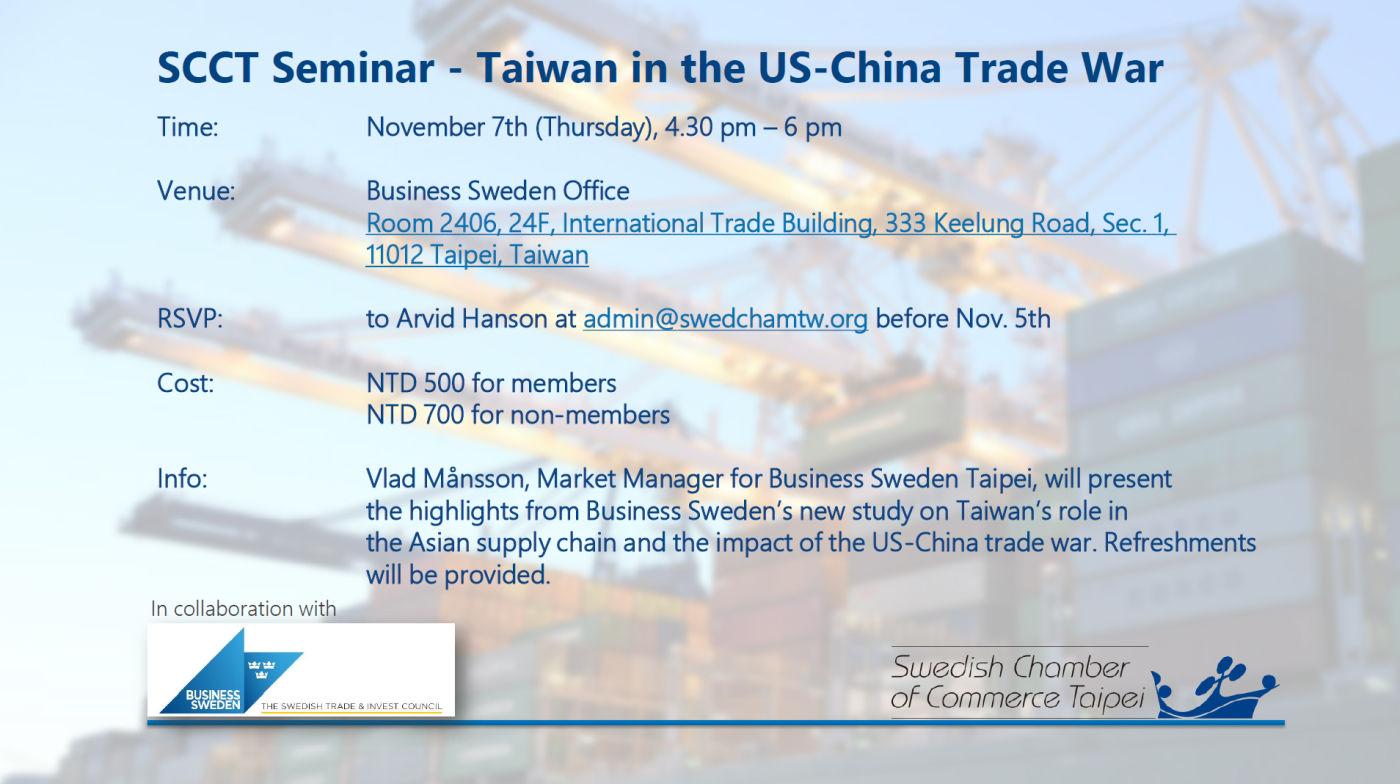 SCCT Seminar - Taiwan in the US-China Trade War