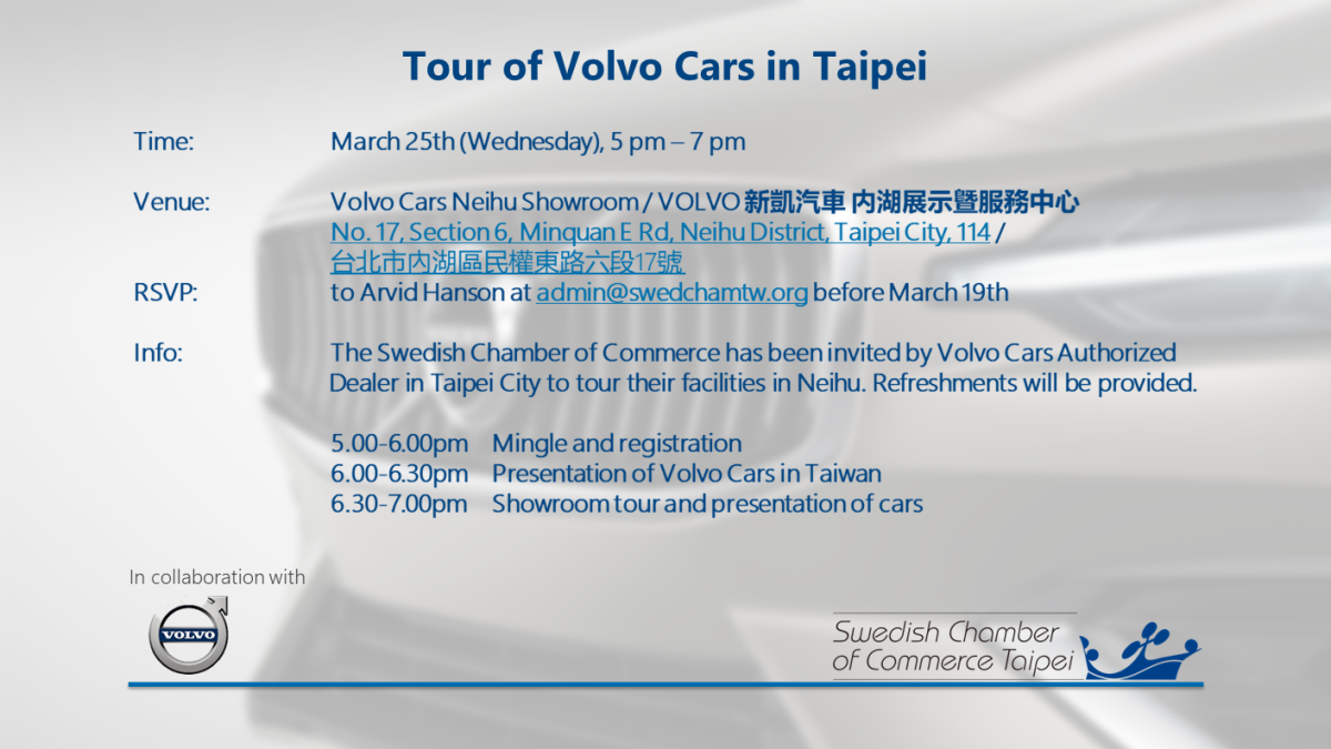 SCCT Event - Tour of Volvo Taiwan-2020